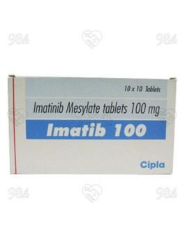 Imatib 100mg 10s Capsules, Cipla