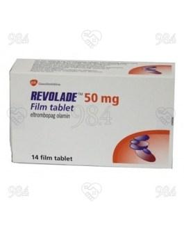 Revolade 50mg 14 Tablet, GSK