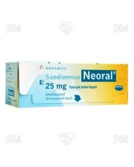 Sandimmun Neoral 25mg 100s Capsules, Novartis