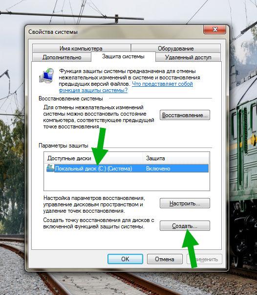 Windows Log files что это? | 990x.top