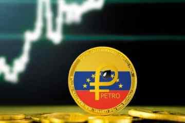 Petro se tornará moeda oficial da Venezuela