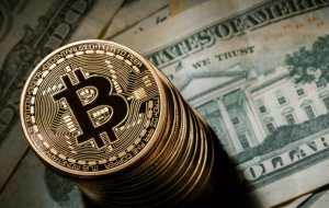 SEC suspende produtos de criptomoedas
