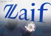 Hackers roubaram US$ 60 milhões em moedas digitais de uma exchange japonesa