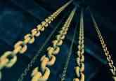 Blockchain mais rápida do mundo