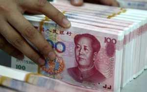 Governo chinês deve lançar sua própria criptomoeda