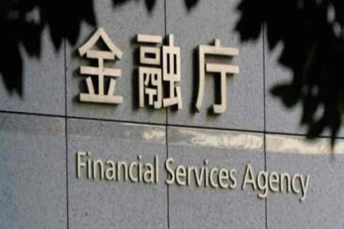 Japão mostra forte interesse em exchanges de criptomeodas