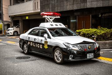 Polícia japonesa prende hacker de 18 anos por roubar US$ 134 mil