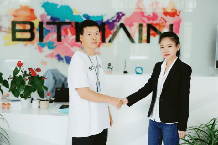 Bitmain e BitDeer unem forças em novas iniciativas de marketing