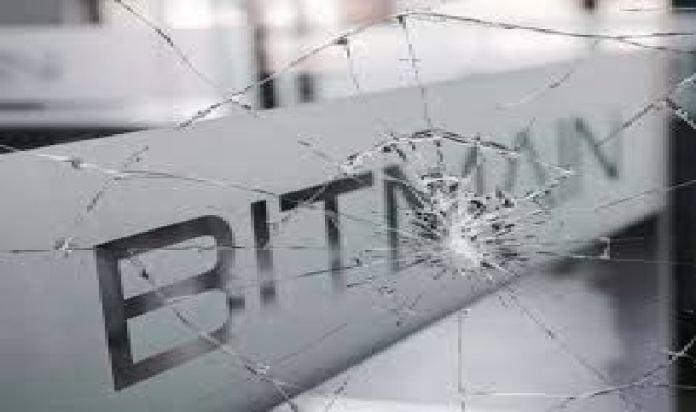 Bitmain registra perda de US$ 625 milhões