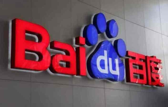Baidu lança sua própria criptomoeda