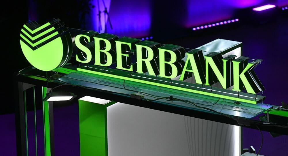 Sberbank e S7 Airlines da Rússia vão vender passagens aéreas em troca de tokens