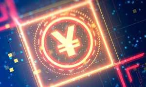 """A moeda digital da China """"deve ser a primeira no mundo"""""""