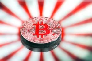 Banco do Japão: Nenhuma moeda digital única dominará o mundo