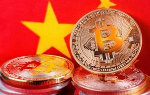 China dá £ 1,1 milhão em moeda digital para 50.000 cidadãos por meio de loteria