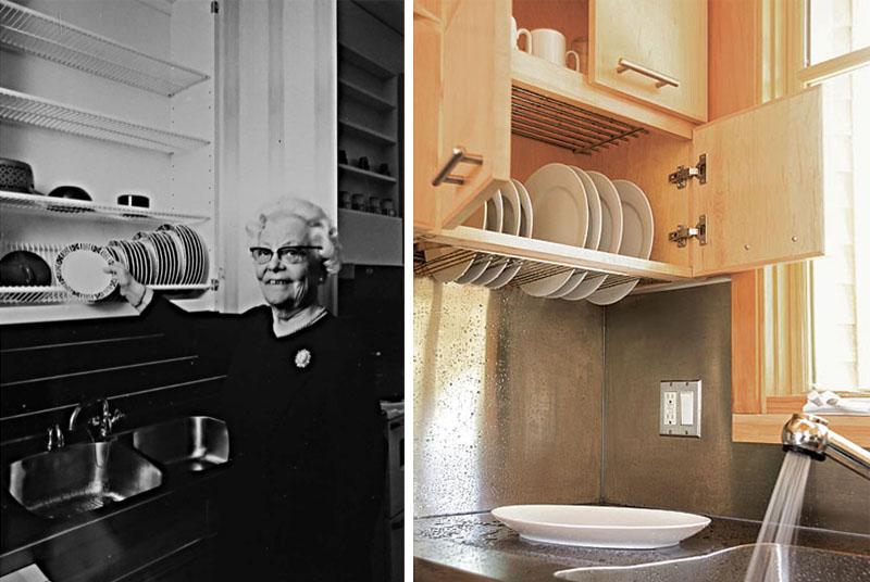 Design Your Own Kitchen App