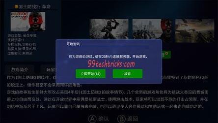 PS3 Emulator Download
