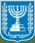 emblem_of_israel-svg