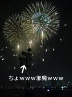 20070805_2.jpg