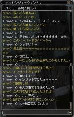 20071002_01.jpg