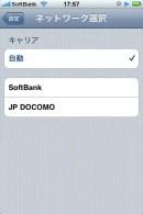 JP DOCOMO!!!!!