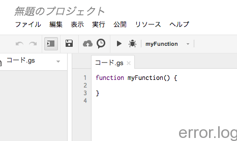 Google Apps Scriptでcronしてみよう。