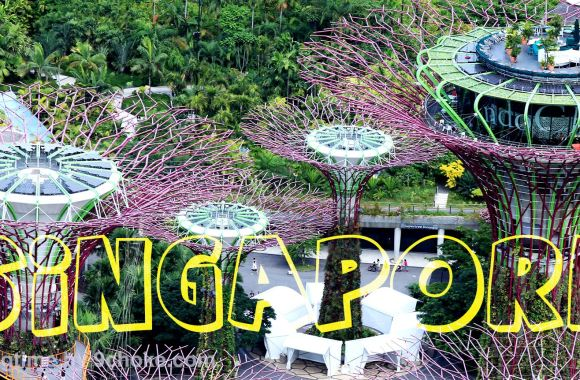 SINGAPORE :: การเดินทางไป V Hotel Lavender Singapore ที่พักสุดสะดวก มีรถไฟใต้ดินอยู่ใต้โรงแรม