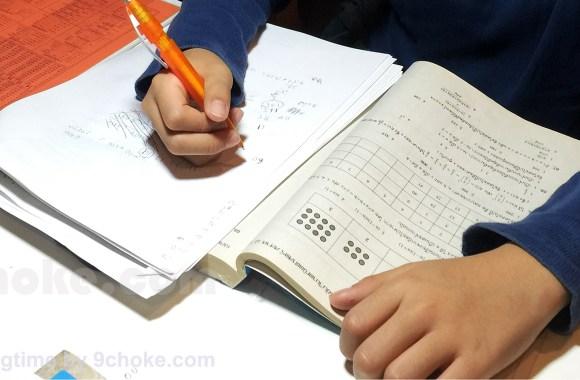 เรื่องเรียนของลูก :: ตอนที่ 2 – จะสอบเข้า EP สามเสน … ต้องเรียนพิเศษเพิ่มเติมมั๊ย? เรียนที่ไหนดี?