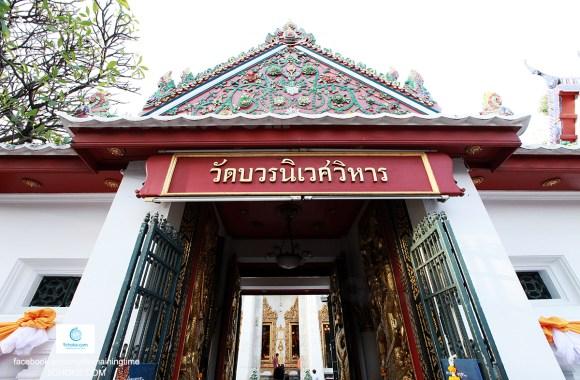 BANGKOK :: ชวนไปไหว้พระ เดินเที่ยวที่ วัดบวร แล้วไปกราบพระสรีรางคารสมเด็จพระสังฆราช