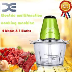 electric cooking machine on 9jabay