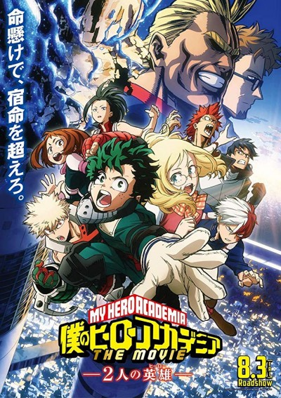 My Hero Academia: Two Heroes (2018) – Japanese Movie Mp4 DOWNLOAD