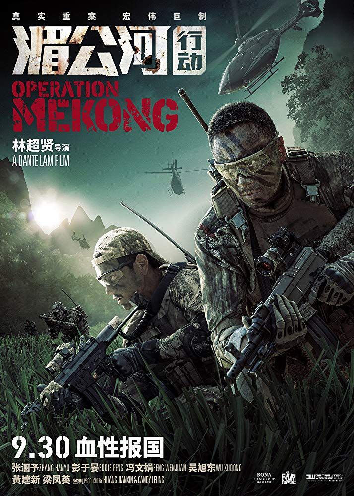 Operation Mekong (2016) – Chinese Movie Mp4 DOWNLOAD