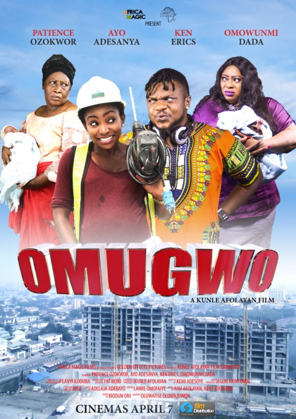 🔥Omugwo - Nollywood Movie