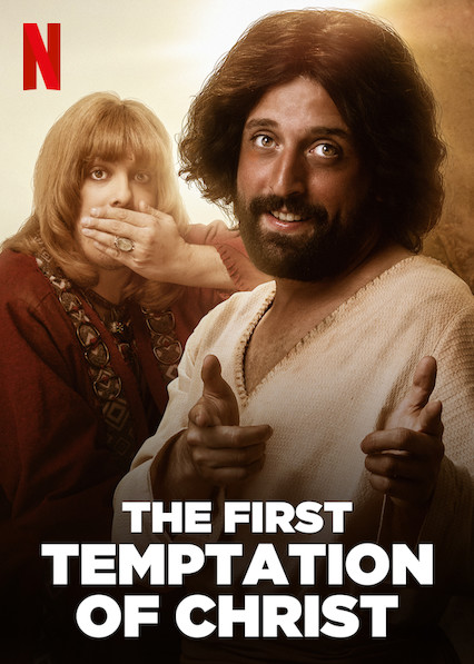 Movie: The First Temptation of Christ (2019)   Mp4 DOWNLOAD
