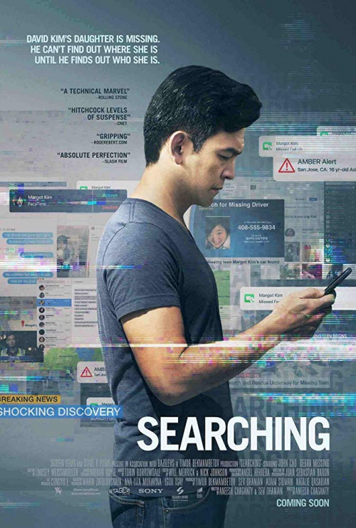 full-movie-searching-2018