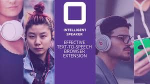 intelligence speaker