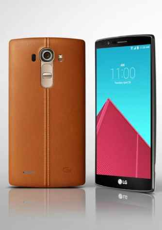 LG_G4_(brown_cover)