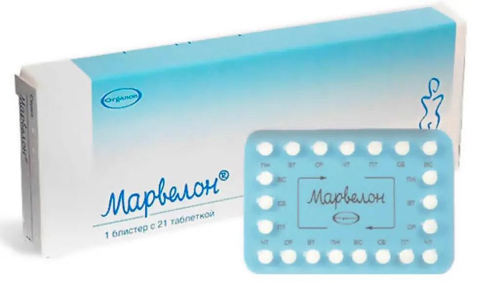 حبوب منع الحمل مارفيلون فوائدها وأضرارها وطريقة استخدامها تسعة أشهر