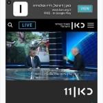 Nnamdi Kanu Featured On Israeli National TV