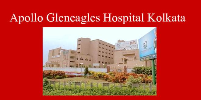 Apollo Gleneagles Hospital Kolkata is one of the best hospitals in Kolkata