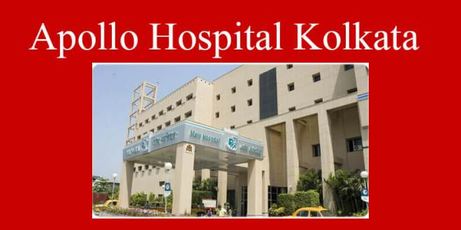 Apollo Hospital Kolkata is one of the best hospitals – why it is the best?