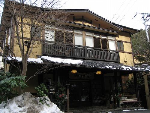 黒川溫泉・御客屋旅館