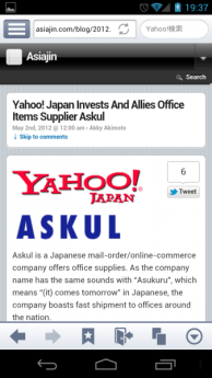 yahoo-android-browser-asiajin-post1