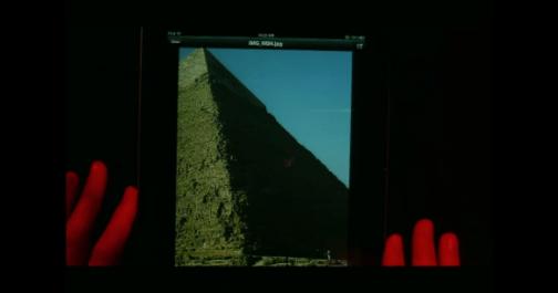 Screen Shot 2012-06-28 at 1.33.51 PM