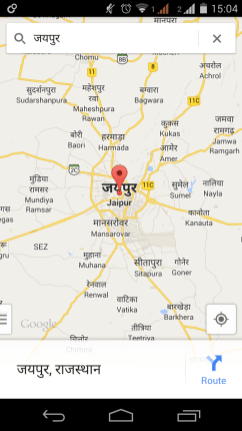 Google-Maps-Hindi-01