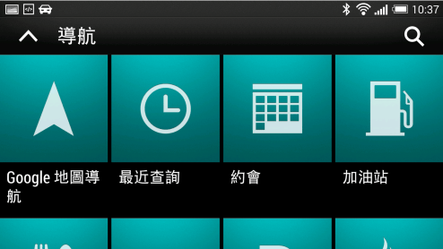 HTC Car app arrives on the Play Store, but it's still ...