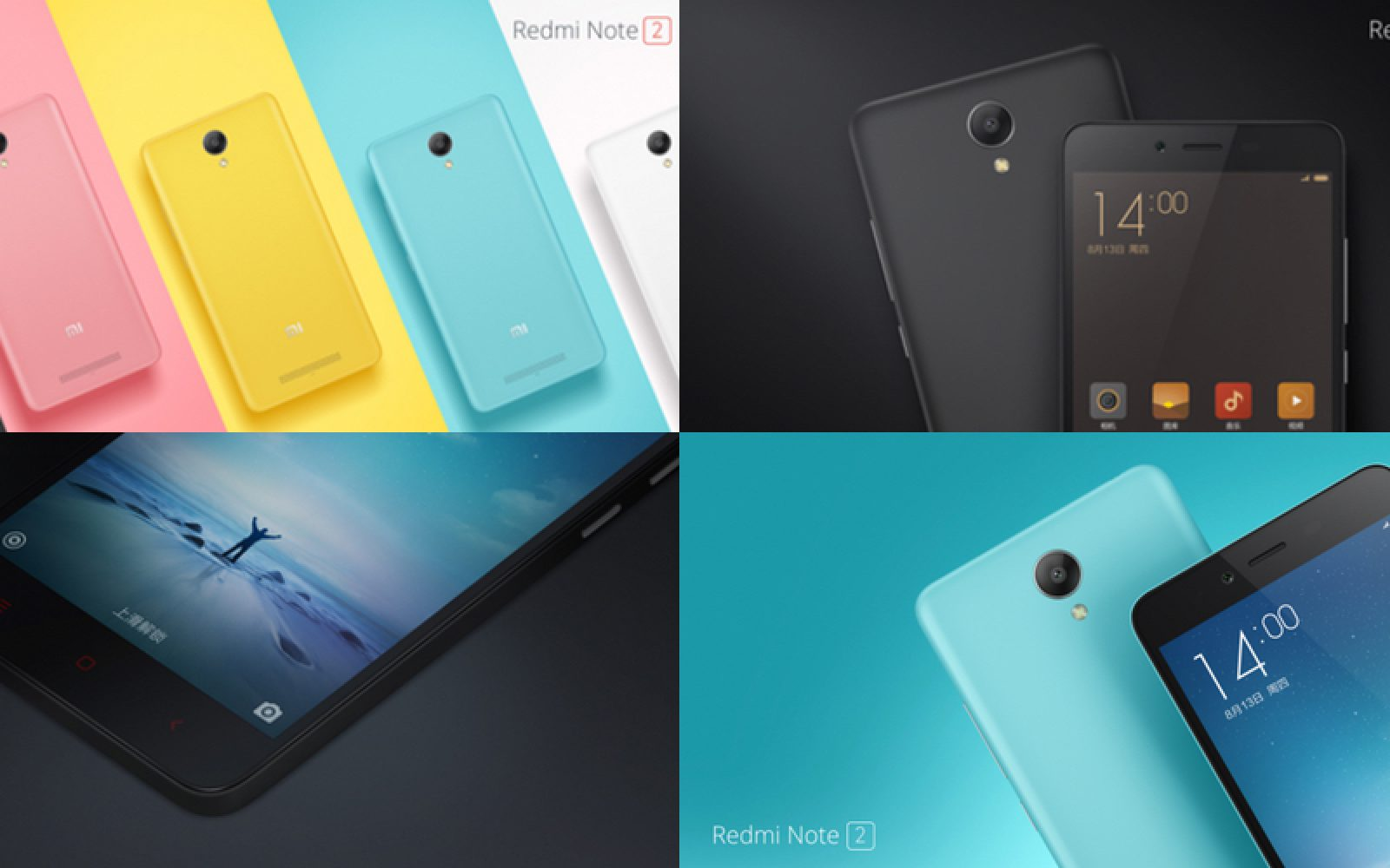 Xiaomi announces new flagship Redmi Note 2: Octa-core and full HD for $124