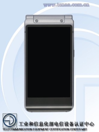 15024401-z