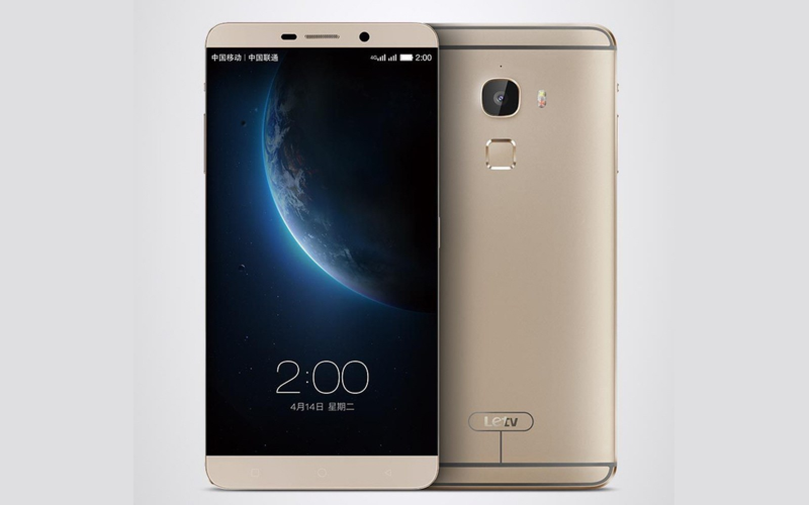 Letv expanding in to India with powerful, Quad HD Le Max phablet