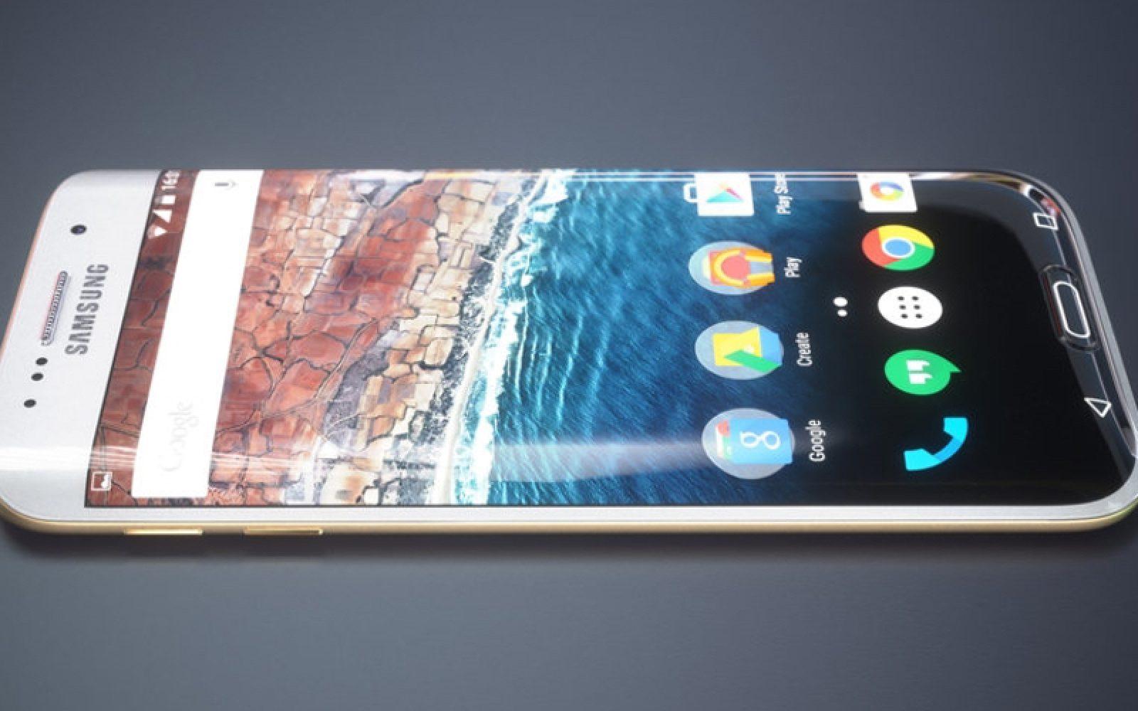 Report: Galaxy S7 to launch alongside Samsung phone upgrade/rental program