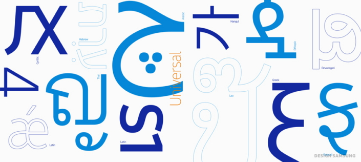 SamsungOne font becomes the company's official universal typeface